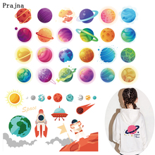 Prajna UFO Space Planet Thermal Transfer For Clothing Multi-Color Ship Vinyl Heat On Cloth Accessory Badge Mini F