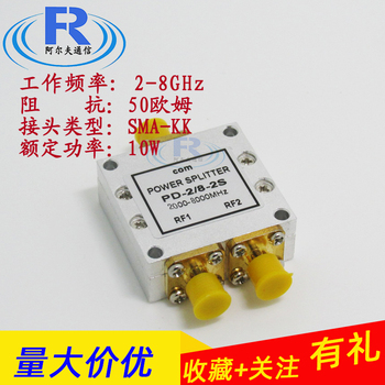 Microstrip Power Divider Power Divider 2-8G RF Power Divider and Combiner WIFi SMA One Minute Two Power Divider фото