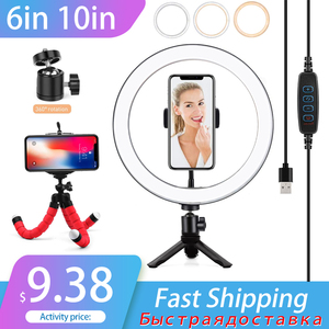 6in 10in 16cm 26cm LED Ring Light Phone Holder Selfie Mini tripod Ring Lamp For iphone huawei xiaomi Youtube Live broadcast Vide(China)