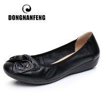 Туфли dongnanfeng женские на плоской подошве натуральная кожа