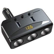 цена на Cigarette Lighter Splitter,3 in 1 120W 3-Socket Cigarette Lighter Power Adapter 12v / 24v Dual USB Car Charger DC Outlet Splitte