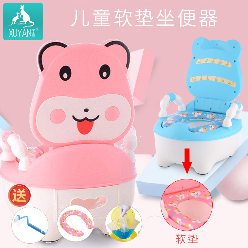 Pedestal Pan Children Toilet Useful Product Baby Girls 0-3-Year-Old Pull Stool Will Do Will Toilet Training Potty