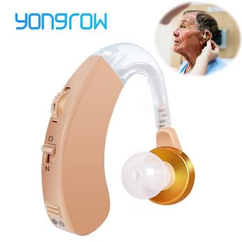 Yongrow aparat słuchowy wzmacniacz głosu aparaty słuchowe zauszny regulowana opieka zdrowotna tanie i dobre opinie Chin kontynentalnych YK-139 32dB 450Hz~3000Hz 38dB+-5dB 118dB+-4dB 10mA 10