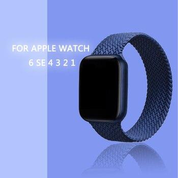 Imitacja pleciona pętla Solo pasek z tkaniny silikonowej dla Apple Watch band 40mm 44mm elastyczna bransoletka dla mnie zegarek seria 6 SE 5 4 3