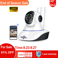 Telecamera IP HISEEU 1080P HD Wireless Wifi Camera 2MP Wireless Home Security Camera versione notturna P2P Home CCTV Camera Baby Monitor