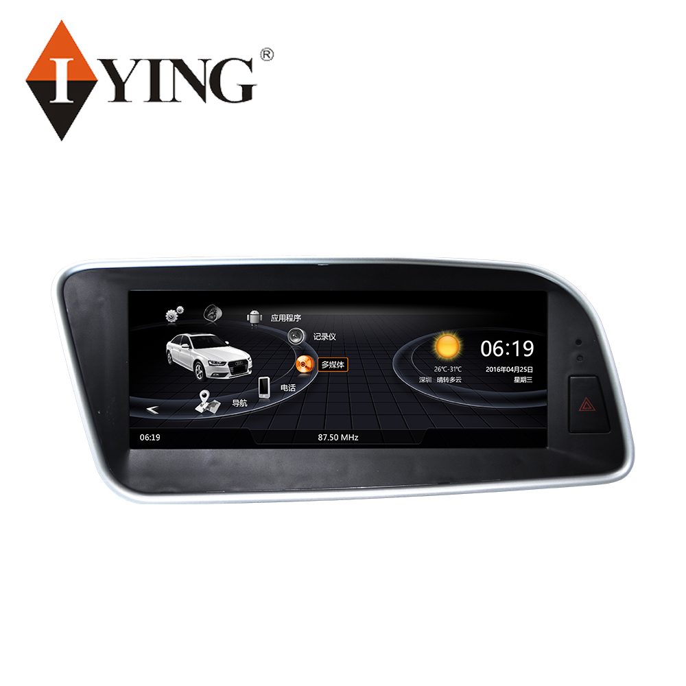 "IYING 8core 8.8 "" Android 9.0 DSP Car DVD player Multimedia Radio For Audi Q5 2008-2017 CIC For Audi A5/A4/S4/RS4(B8) Car GPS"