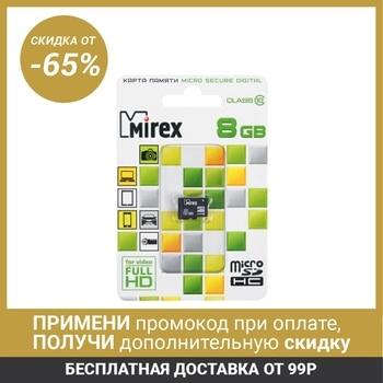 Mirex microSD Card 8GB SDHC Class 10 2890986
