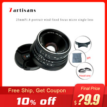 7artisans 25mm F1.8 caméra objectif principal pour E monture Canon EOS M Mout Micro 4/3 caméras sony a6000 A7 A7II A7R objectif canon