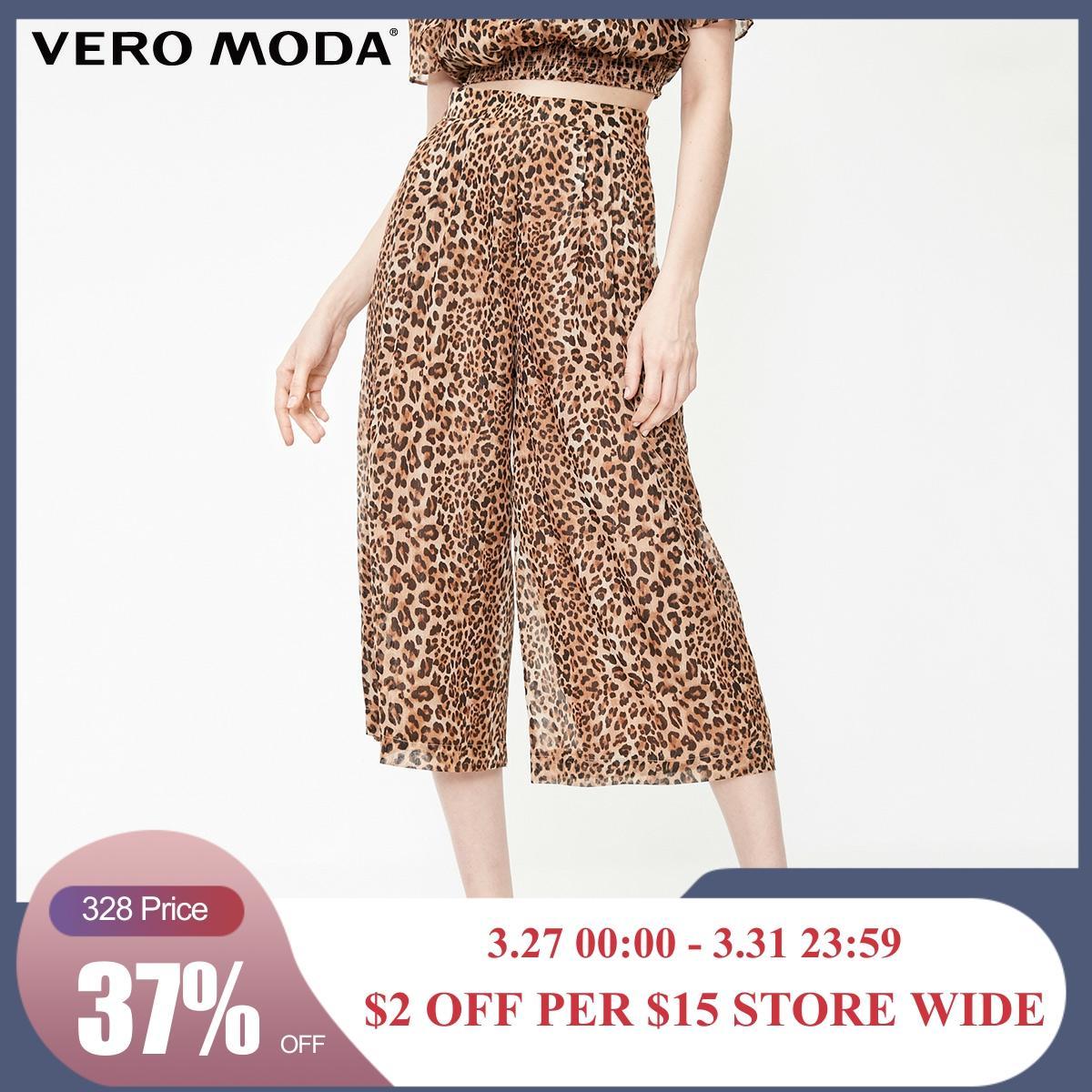 Vero Moda Women's Women's Leopard Print High-rise Capri Pants | 31926J529