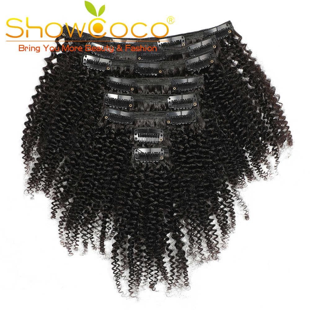 Showcoco mongolskie kręcone włosy typu kinky 8 sztuk Afro klip w prawdziwe ludzkie włosy rozszerzenie Machine-made Remy 125G