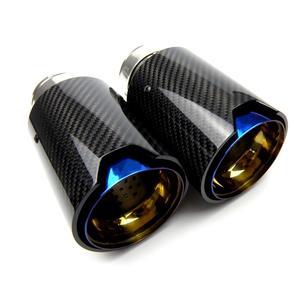 Image 4 - Tuyau déchappement en Fiber de carbone pour BMW