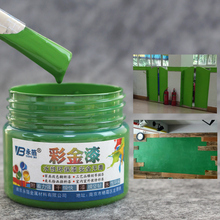 Green Water-based Paint Wood Varnish Acrylic Lacquer for Fabric Furniture Ceramic Metal Hand-painted Anti-rust 100g