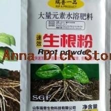 20g Planting Vegetable seeds and flowers  monopotassium phosphate  Plant fertilizer Flowers Vegetable Fertilizer Farm Fertilizer