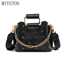 Fashion Women Bag Panelled Metal Handle Girls Bags for Girls PU Leather Women Messenger Bags New Handbags Bolsa Feminina benviched 2018 new winter fashion pu leather women shoulder bags top handle women bags plush messenger bags bolsa feminina l100