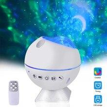 Luz da noite decoração estrela céu projetor bebê luzes led girando crianças quarto lua galáxia luminaria oceano onda remoto projetor