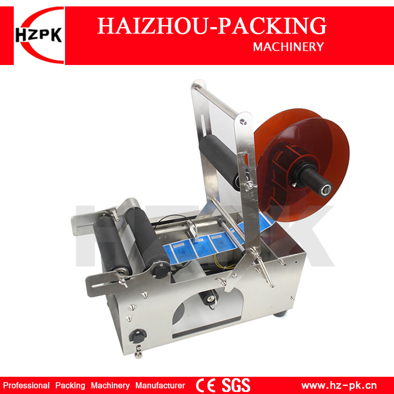 HZPK Semi Automatic Labeling Machine Stainless Steel Machine Body Sticker Labeler Round Bottle Labeling Machine Products Packing