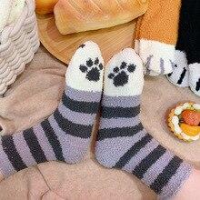 Толстые пушистые носки для взрослых с объемным принтом в виде лап животных Harajuku Cat, мягкие дышащие зимние домашние носки-Тапочки