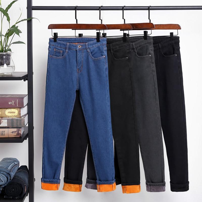 Winter Fleece Velvet Pencil Jeans For Women Casual Pants High Elastic Waist Gold Fleeces Inside Warm Pants