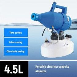 110V / 220V 4,5 L Sprayer Drahtlose Tragbare ULV Zerstäuber Sprayer EU/UNS Unterstützt Hotel Wohn Büro verwenden