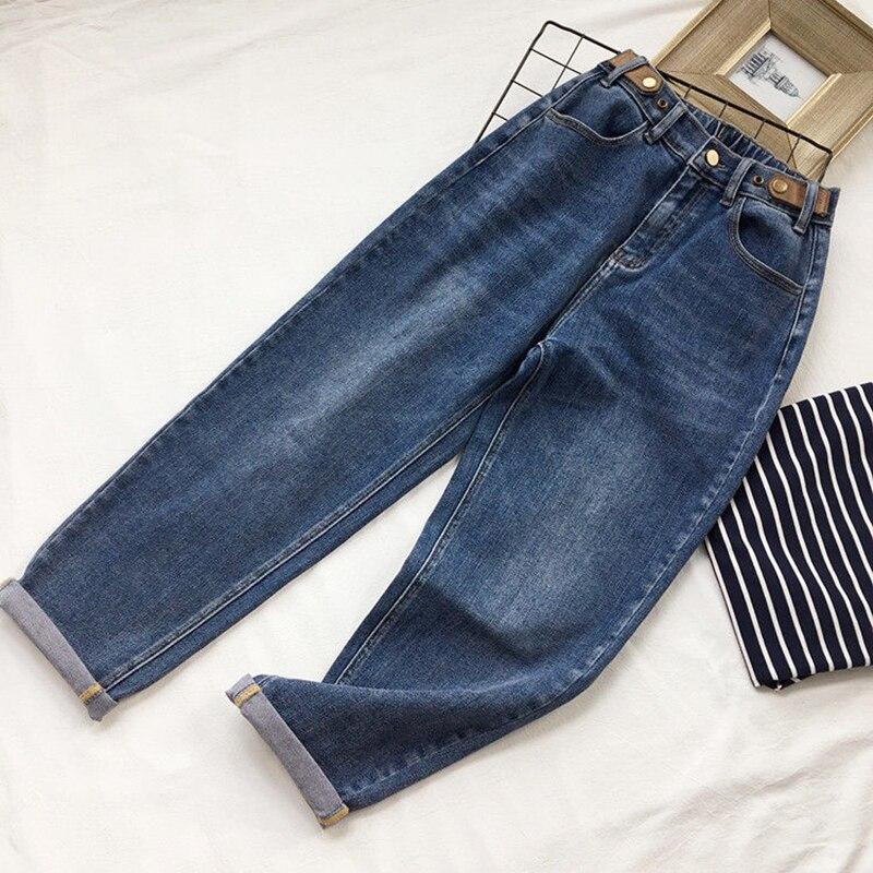2020 Spring Summer Korea Fashion Women High Waist Loose Vintage Jeans All-matched Casual Cotton Denim Harem Pants S904