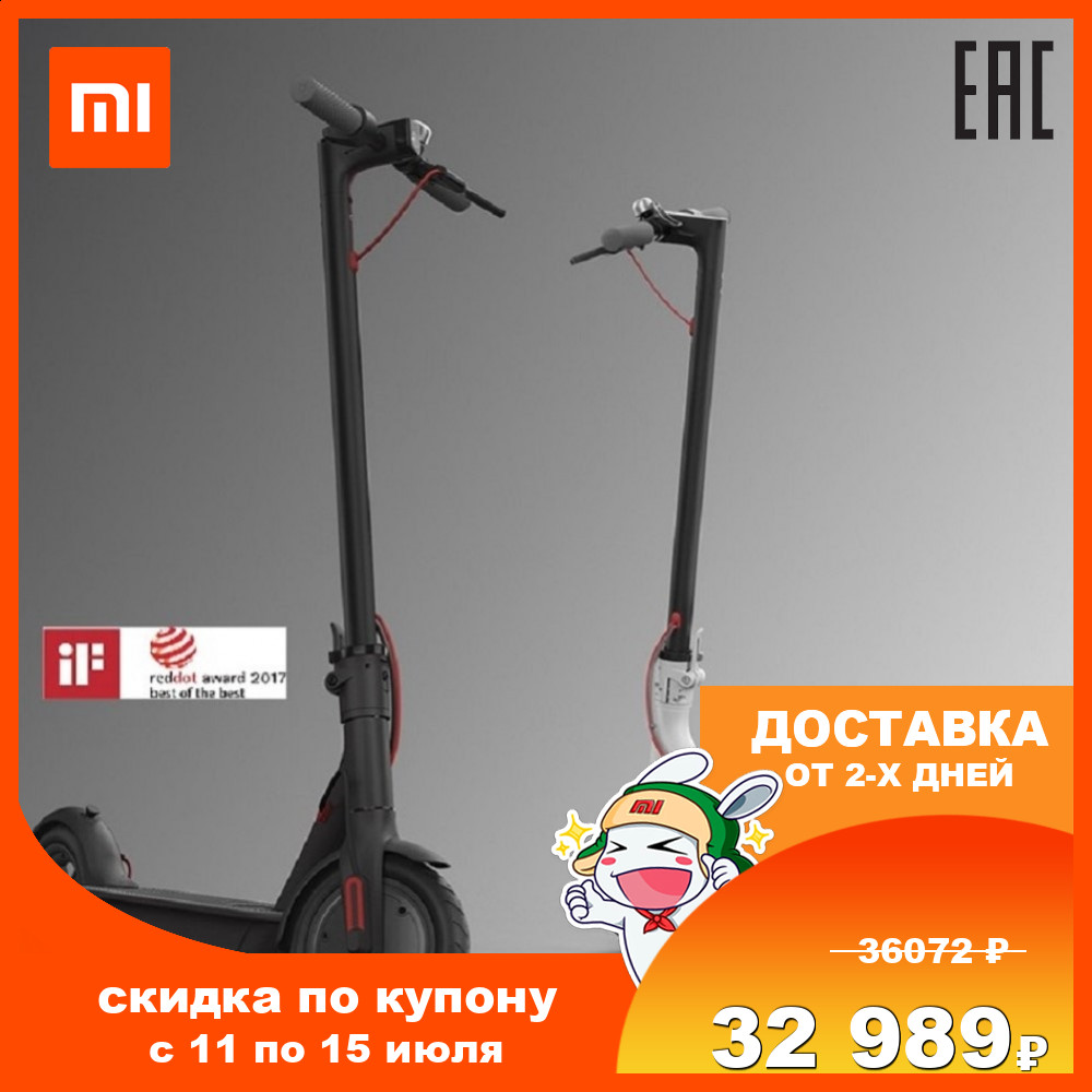 Scooter Eléctrico Elektrosamokat Xiaomi Redmi | M365 | Carcasa de aluminio | Peso 12,5 kg | 7800 mAh | Kilometraje 30 km | Garantía, envío rápido