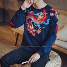 Mannen Herfst Traditionele Chinese Stijl Draak Geborduurde Trui Retro Trend Fashion Lange Mouwen Tee Shirt Hanfu Top Tang Outfits(China)