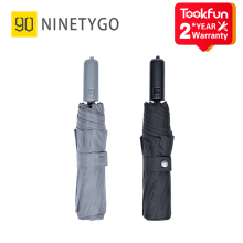 NINETYGO Sunny Umbrella Oversized folding portable men women umbrella Sunscreen Rainproof Windproof Anti UV tool beach parasol