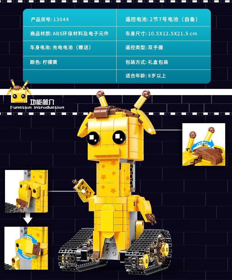 MOULD KING  Technic Crawler robot Walking Building Block 20