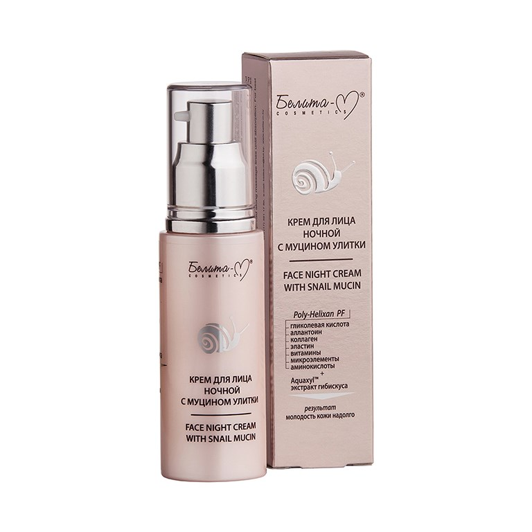 Night Face Cream With Mucin Snails 50g Natural Caviar Collagen Night Cream Facial Moisturizer Sleeping Cream Skin Moisturizing Soothing Skin Care