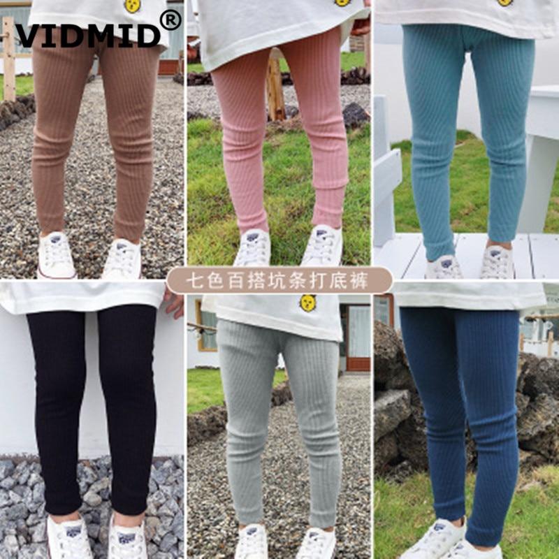 VIDMID baby girls cotton high quality Baby children leggings Pants Boys girls strip knitted leggings kids casual leggings 400603 1