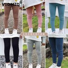 VIDMID baby girls cotton high quality Baby children leggings Pants Boys girls strip knitted leggings kids casual leggings 400603
