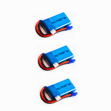2 3 pcs 7.4V 800mAh 35C 2s LiPO battery EC2 plug For Walkera Rodeo 150 RC model