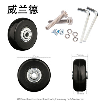 Luggage accessories suitcase wheels PU 50*22mm  high quality  replacement luggage universal casters  password box  mute wheels