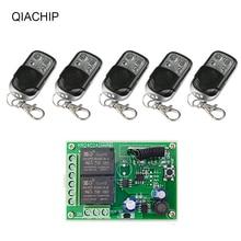 Qiachip 433mhz 2CH rf リレー受信機モジュール dc 6 v 12 v 24 v ユニバーサルワイヤレスリモコンガレージドアオープナー制御 diy