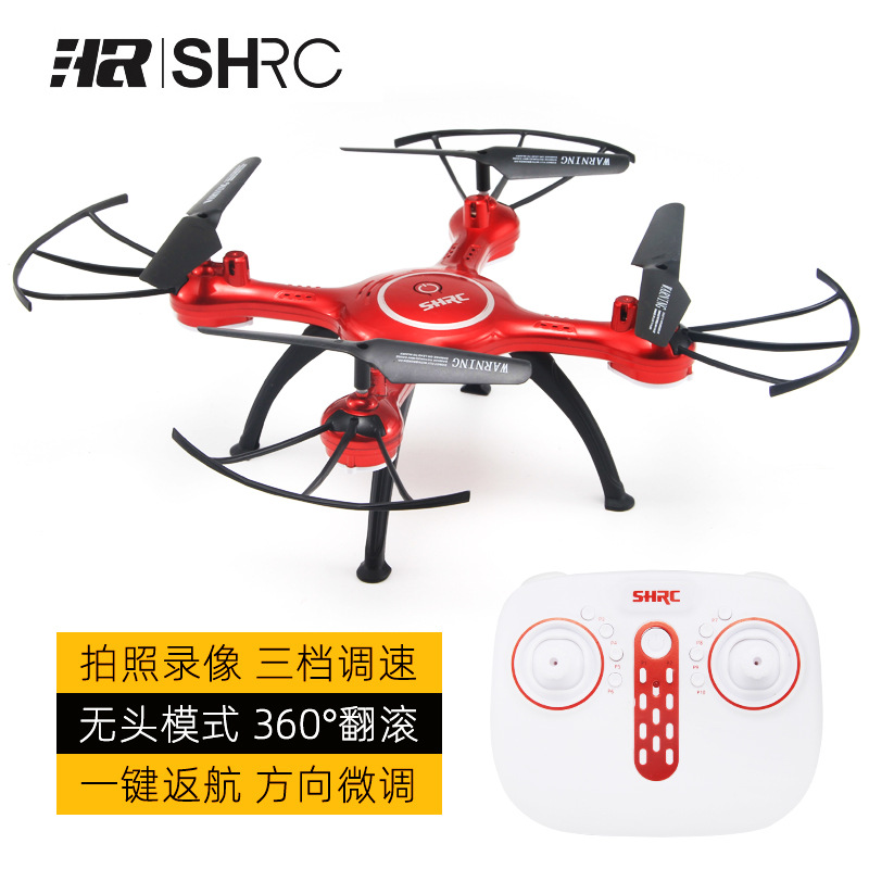 HR Unmanned Aerial Vehicle SH8 Four-axis Aircraft WiFi Real-Time Image Transmission Pressure Set High High-definition Aerial Pho