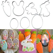Easter Rabbir Eggs Carrot Cookie Stainless Steel Mold Easter Kitchenware Cookie Cutter DIY Baking Decor  Pastry Modelling Tools