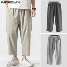 INCERUN Men's Fashion Elastic Waist Pants Drawstring Straight Trousers Men Causal Chinese Style Cotton and Linen Cropped Pants