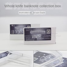 Pccb quatro conjuntos de caixa redonda da faca da cédula (caixa acrílica/caixa vazia/caixa da cédula)