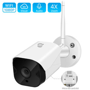1080P Cloud Storage Wifi Camera Outdoor 4X Digital Zoom Wireless Bullet Camera 2MP Two-way Audio CCTV Security IP Camera YCC365