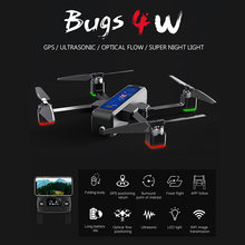 MJX B4W Brushless Motor Camera HD 4K WIFI FPV Foldable Drone Flight 25Minute 1.6KM Optical Flow RC Quadcopter 4W 5G GPS Drone new mjx bugs 4w b4w 4k gps rc helicopter brushless foldable rc drone wifi 5g fpv with hd camera quadcopter vs x8 toys dron