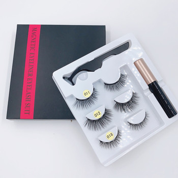 3 pairs of magnetic eyelashes set, magnetic eyeliner, magnetic tweezers and false eyelashes set for eyelash extension
