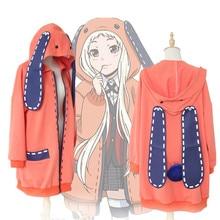 Anime Kakegurui Compulsive Gambler Runa Yomozuki Cosplay Costume Cute Hoodie Coat Jacket
