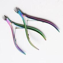 1 ud. Pinza para cutícula de uñas pinzas de acero inoxidable arcoíris producto para eliminar la piel muerta tijera alicate recorte manicura herramienta de Arte de uñas