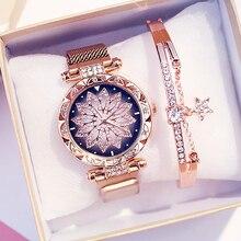 Reloj de pulsera de cuarzo con diamantes de imitación de lujo con hebilla magnética para mujer