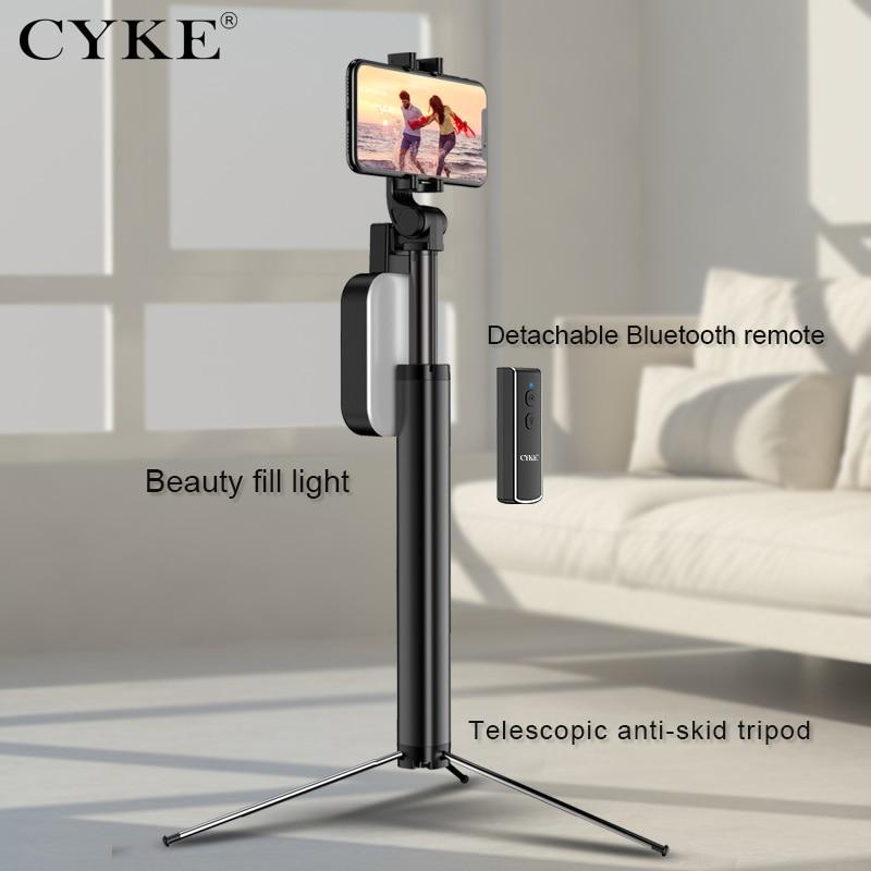 CYKE Phantom II 170cm standard Bluetooth Selfie bâton caché trépied petit Fil llight lampe perles poids aluminium pour ios Android