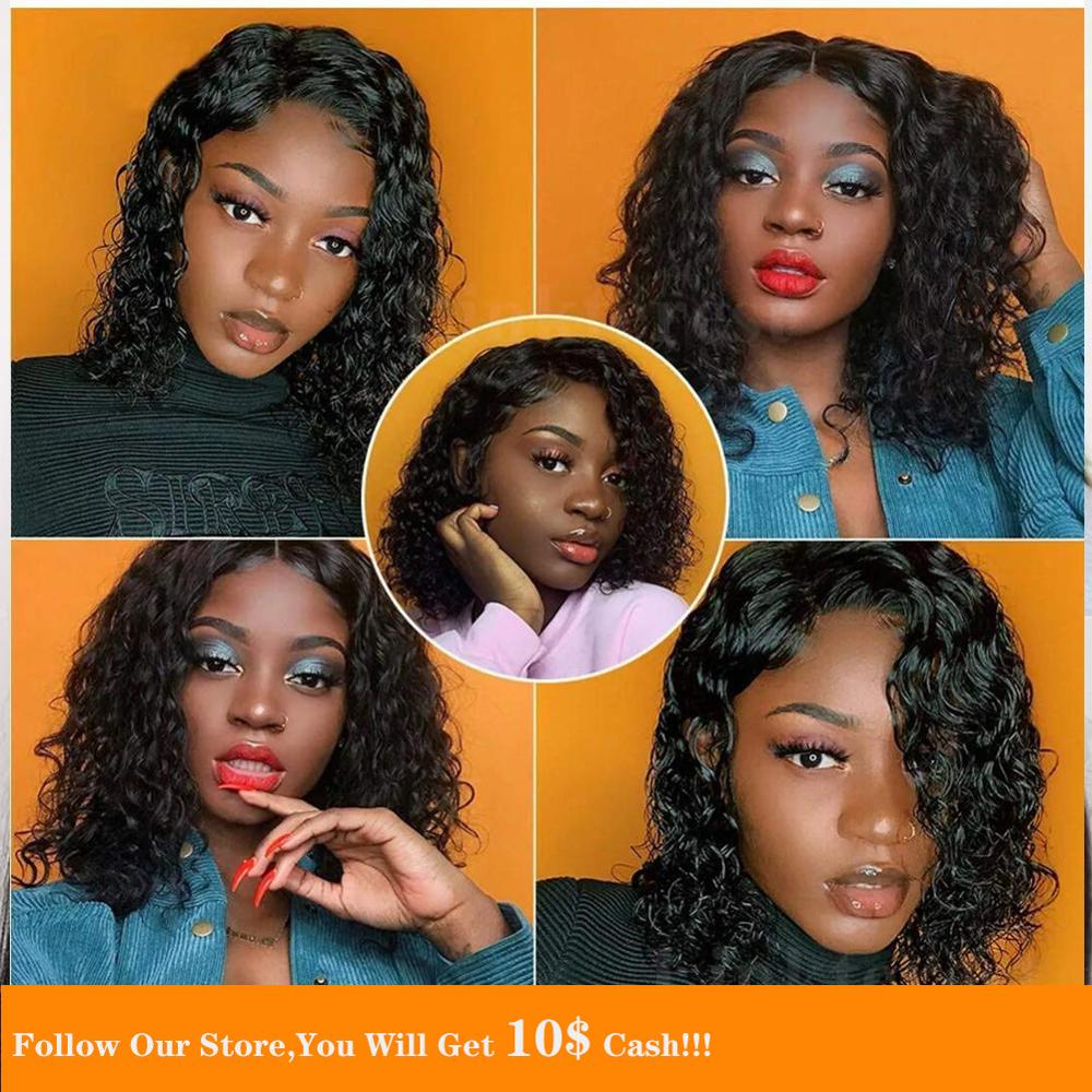 370 Lace Frontal Wig Short Bob Black Loose Curly Human Hair Wig Ponytail Colored For Women Breathable Natural Peruvian Hair