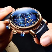 LIGE nowe luksusowe zegarki biznesowe kwarcowe zegarki męskie skórzany pasek 30M wodoodporny modny zegarek męski zegar Relogio Masculino tanie tanio 24cm BUSINESS QUARTZ NONE 3Bar Klamra CN (pochodzenie) STAINLESS STEEL Hardlex Kwarcowe Zegarki Na Rękę Papier Skórzane