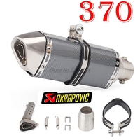 Akrapovic Motorcycle Exhaust Pipe Moto Escape Muffler DB killer for Exhaust Sports Cb 300 Cbr1000Rr Exhaust Carbon Exhaust