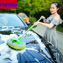 Upgrade Three section telescopic car washing mop Super absorbent Car Cleaning Car brushes Mop Window Wash Tool Dust Wax Mop Soft cheap CN(Origin) aluminium alloy Sponges Cloths Brushes 0 5kg