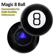 Черный 8 Волшебный реквизит портативный подарок волшебный шар обучающая игрушка удача забавные сферические трюки для прогнозирования игры...
